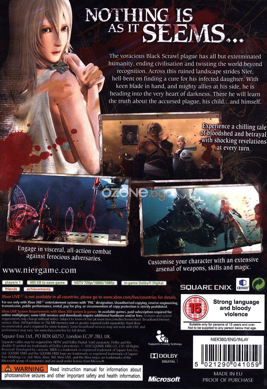 Nier (Xbox 360) - 3