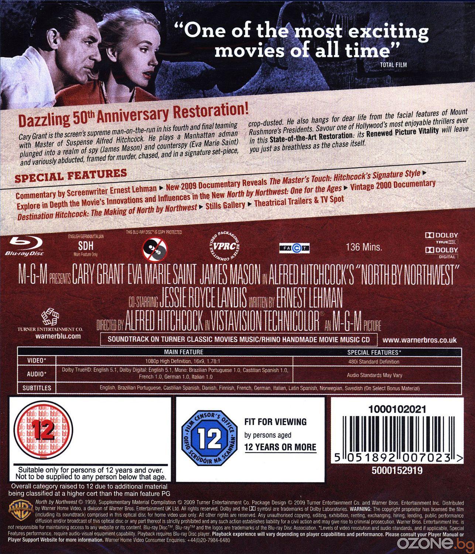 North by Northwest (Blu-Ray) - 2