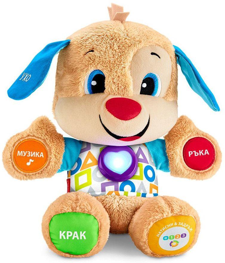 Образователна играчка Fisher Price - Кученце - 1