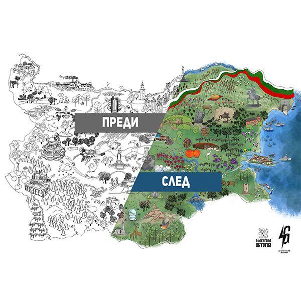 Ocveti Blgariya Detska Karta Ss Zabelezhitelnosti Ozone Bg