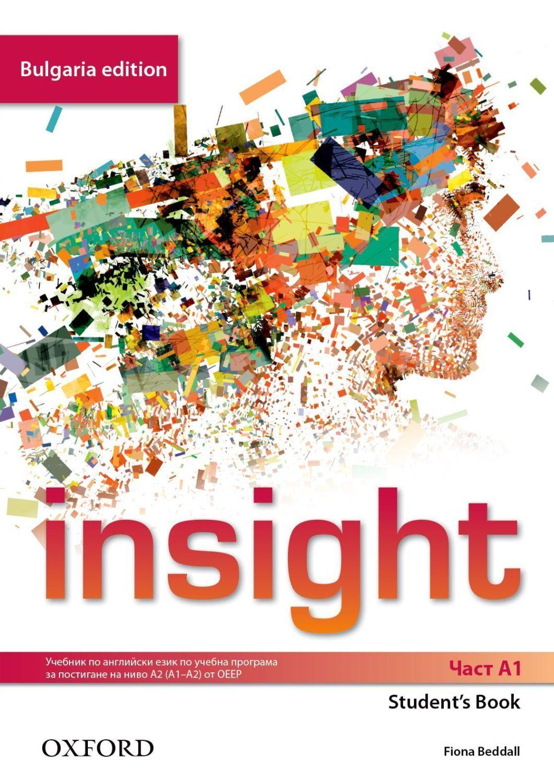 Английски език за 8. клас Insight Bulgaria ED A1 (Regular) SB 36924 - 1