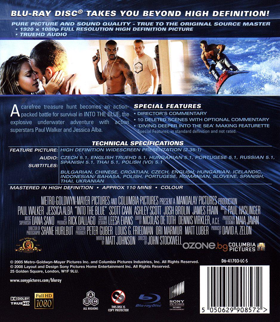 Опасно синьо (Blu-Ray) - 2