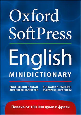 Oxford Softpress English Minidictionary: Английско-български / българско-английски - 1