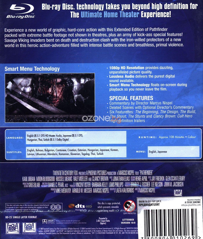 Предводителят (Blu-Ray) - 2