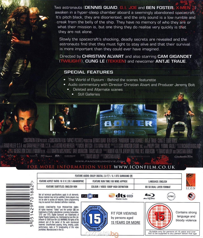 Pandorum (Blu-Ray) - 2