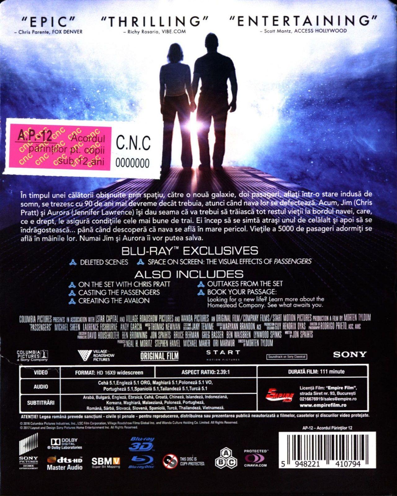 Пасажери 3D+2D (Blu-Ray) - Steelbook - 3