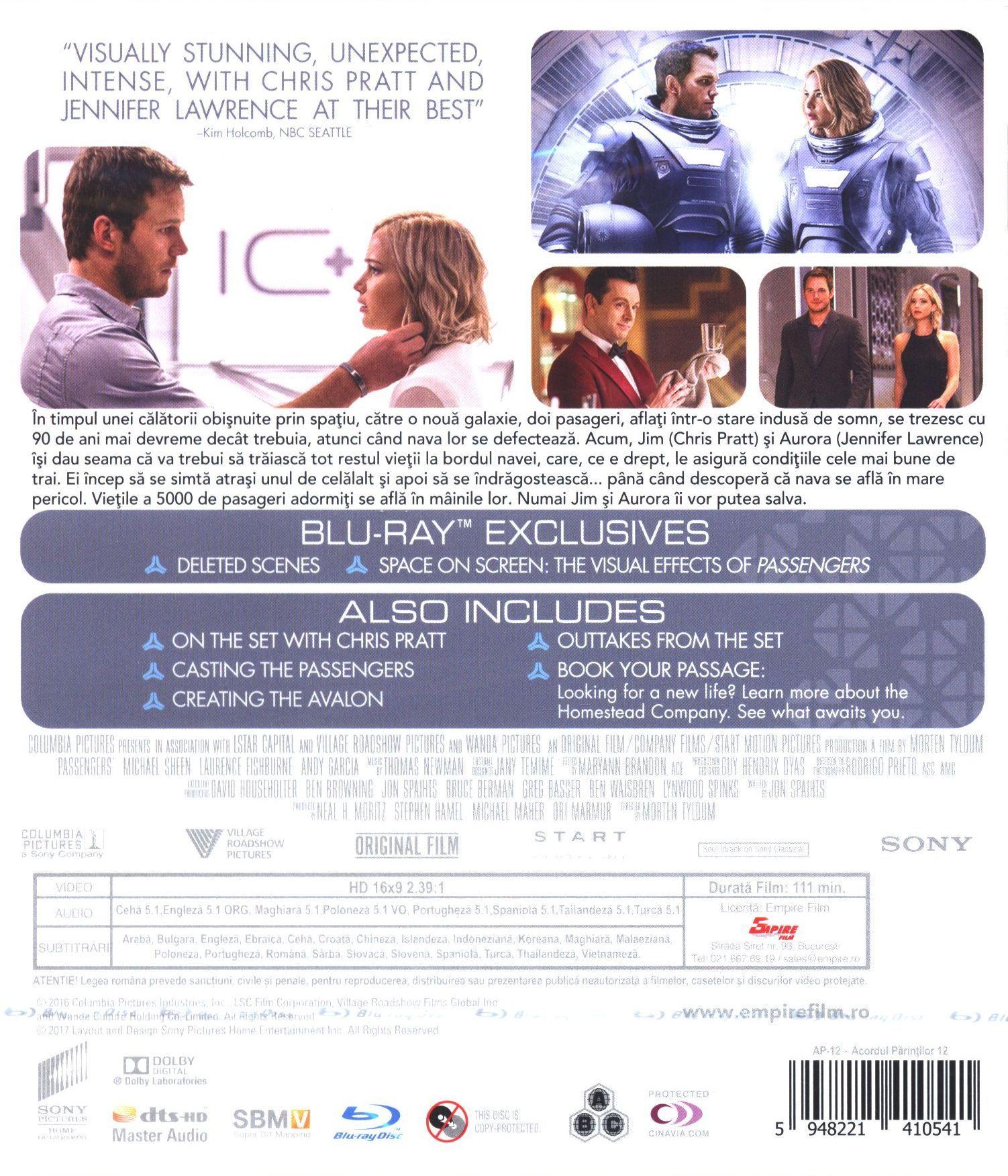 Пасажери (Blu-Ray) - 3