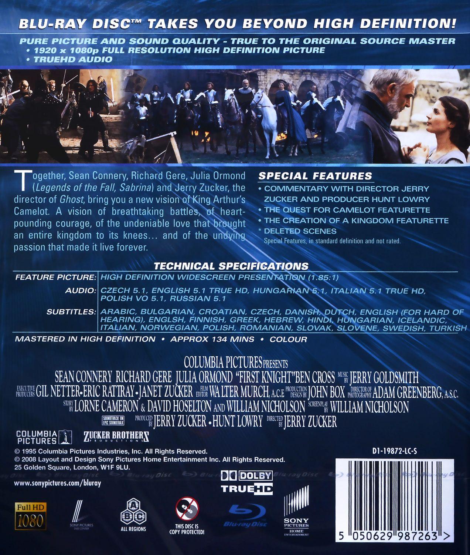 Първият рицар (Blu-Ray) - 2