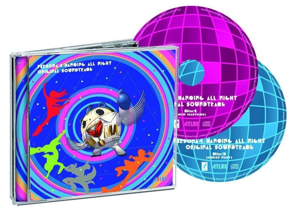 Persona 4: Dancing All Night Disco Fever Edition (Vita) - 4