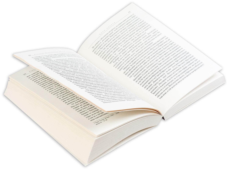 Писателят и самоубийството