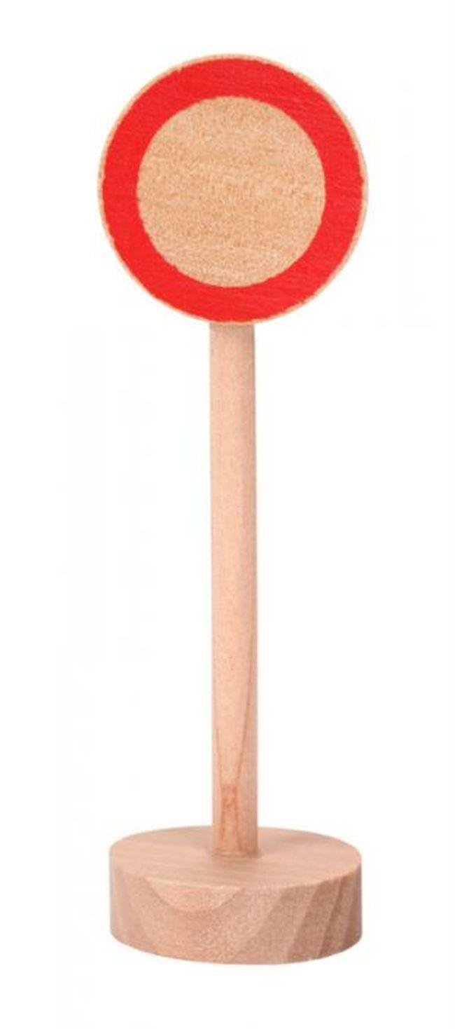 Комплект детски играчки Pino - Пътни знаци - 2
