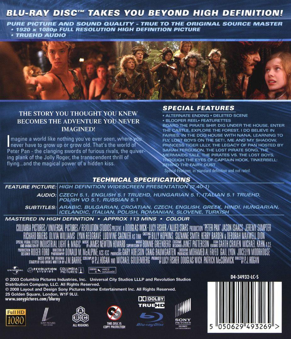 Питър Пан (Blu-Ray) - 2