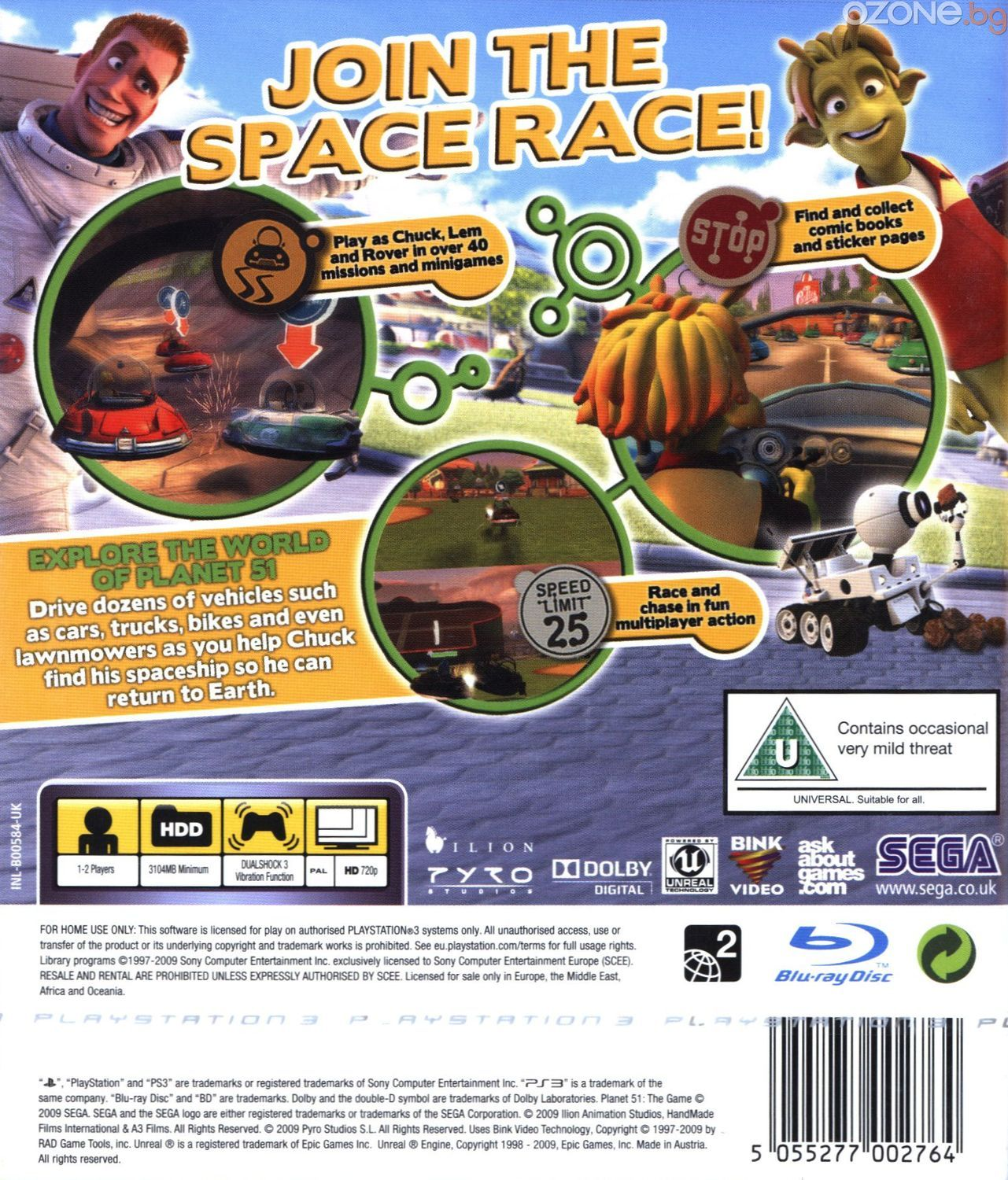 Planet 51 (PS3) - 2
