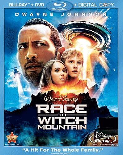 Планината на вещиците (2009) (Blu-Ray) - 1