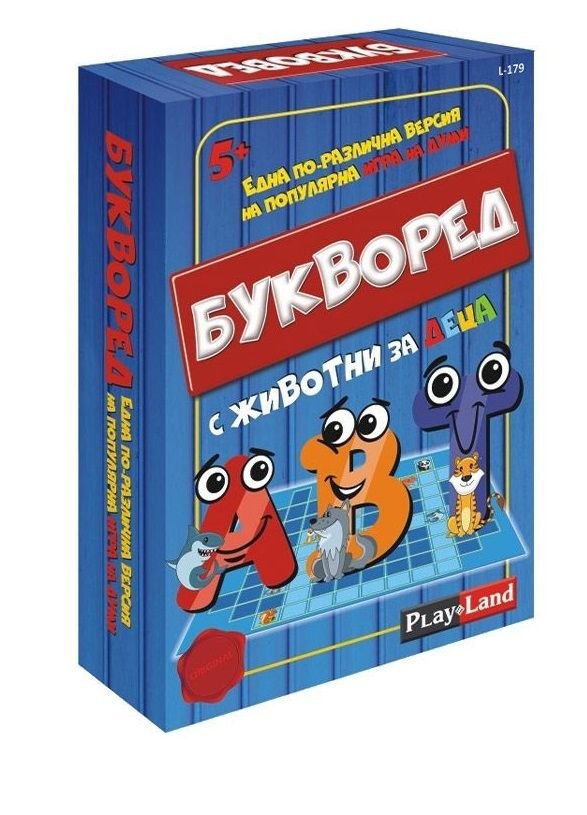 Настолна игра PlayLand - Букворед с животни за деца - 1