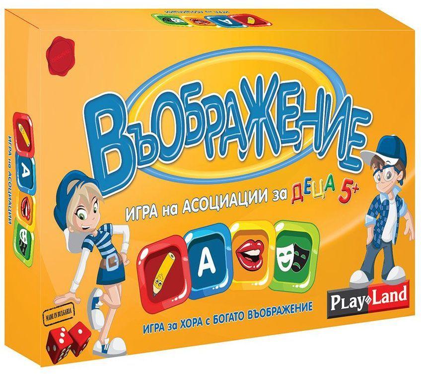Детска настолна игра PlayLand - Въображение, Асоциации - 1