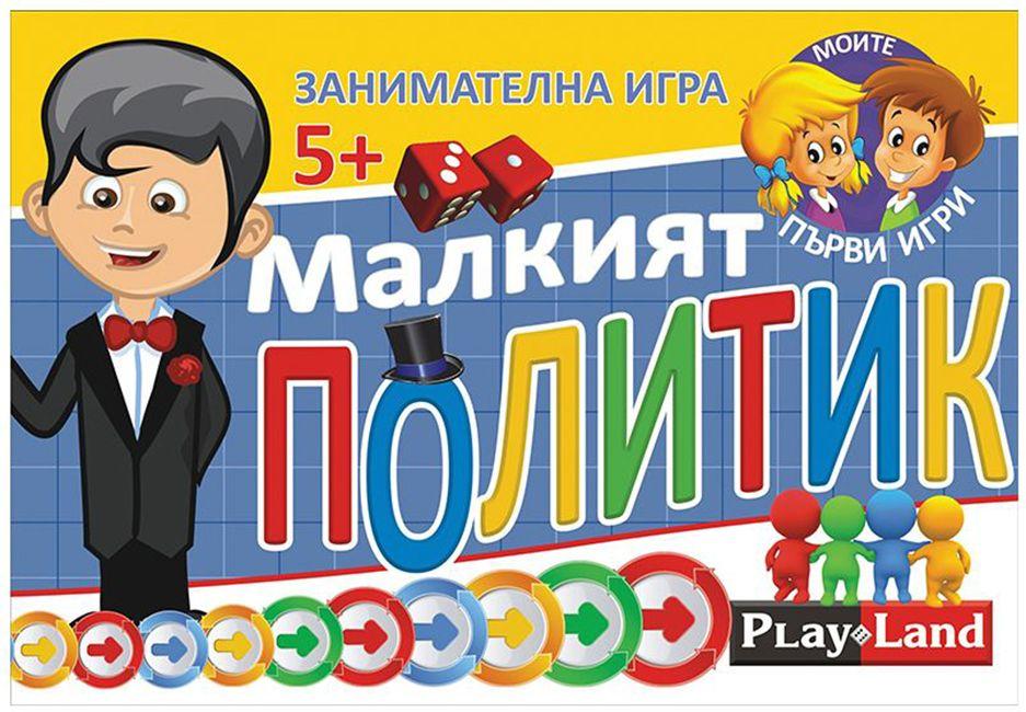 Детска настолна игра PlayLand - Малкият политик - 2