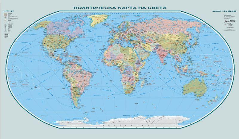Politicheska Stenna Karta Na Sveta 1 20 000 000 107 175 Sm