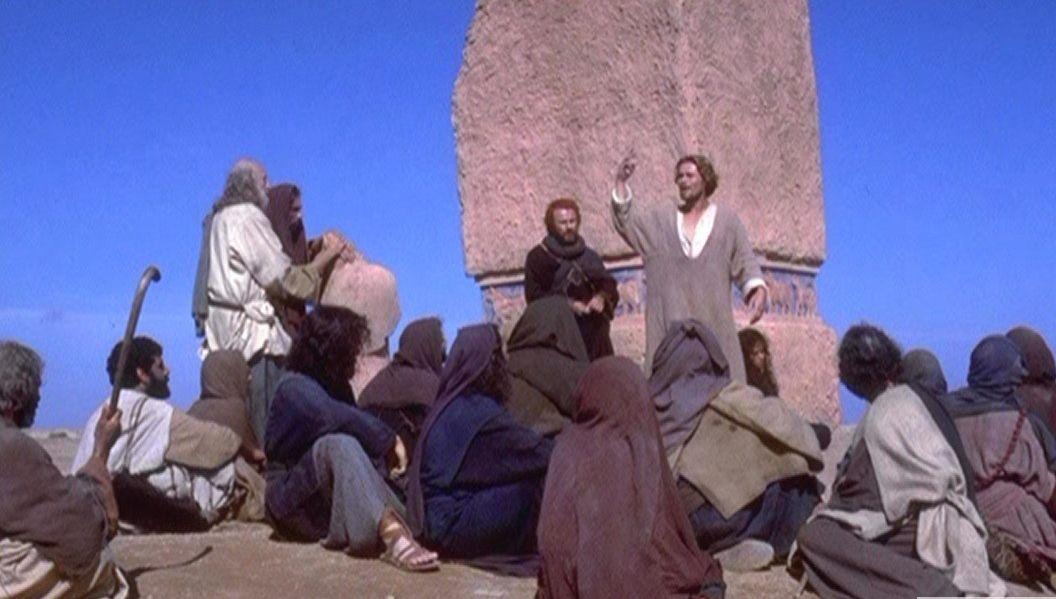Последното изкушение на Христос (Blu-Ray) - 9