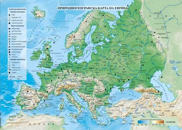 Prirodnogeografska Karta Na Evropa Politicheska Karta Na Sveta