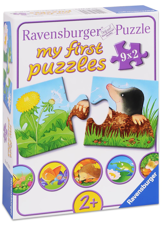 Пъзели Ravensburger 9 х 2 части - Животинки в градината - 1