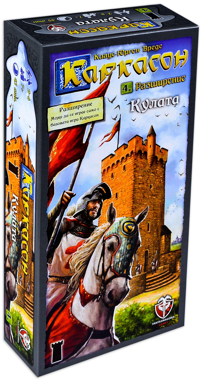 Разширение за настолна игра Каркасон (2.0) - Кулата (4-то) - 1