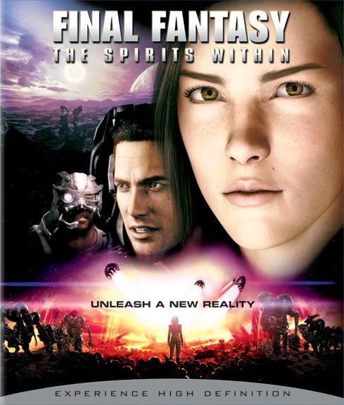 Реална фантазия (Blu-Ray) - 1