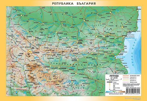 Relefna Karta Na Blgariya 1 1 700 000 Ozone Bg