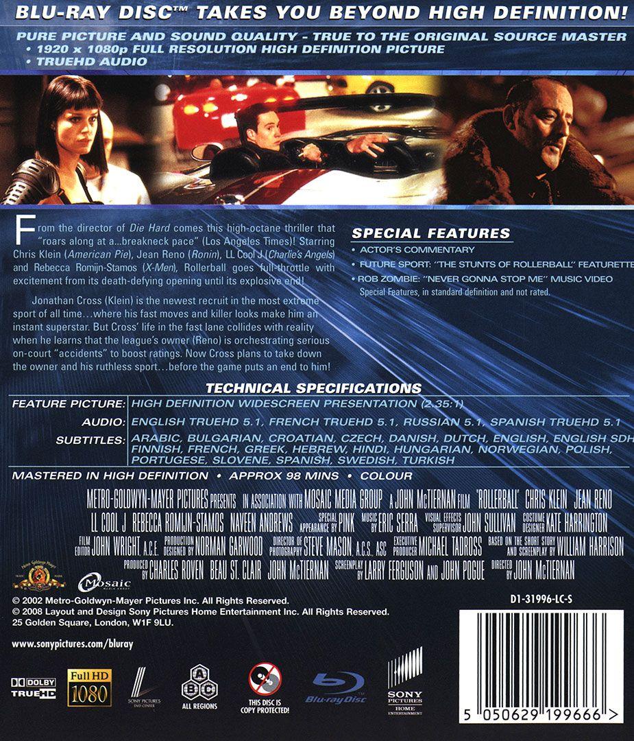 Ролербол (Blu-Ray) - 2
