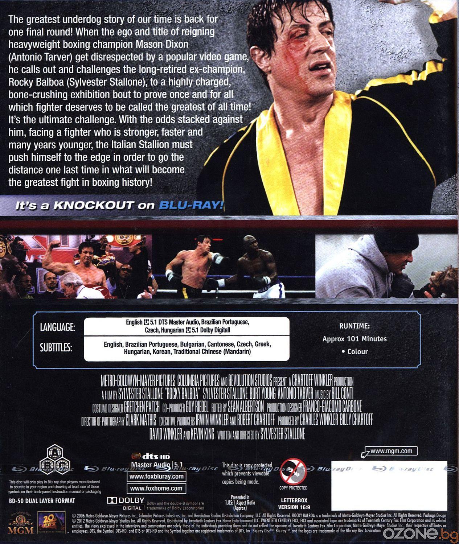 Роки Балбоа (Blu-Ray) - 3
