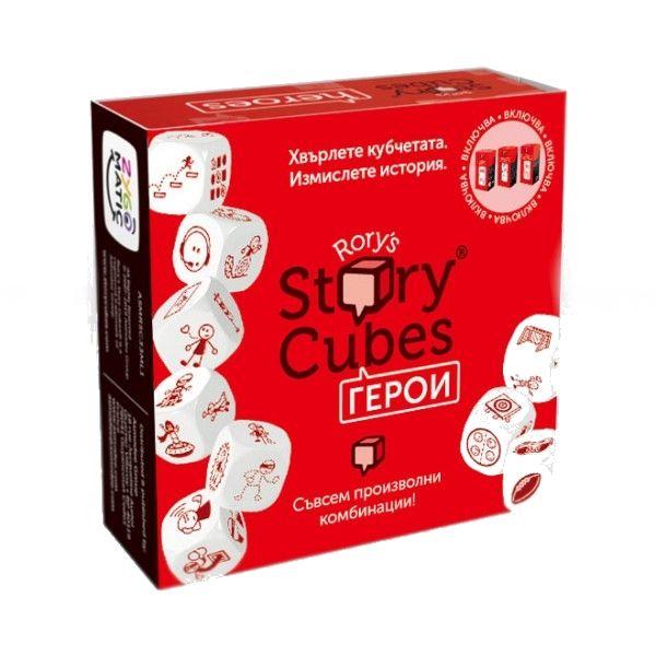 Настолна игра Rory's Story Cubes - Герои - 1