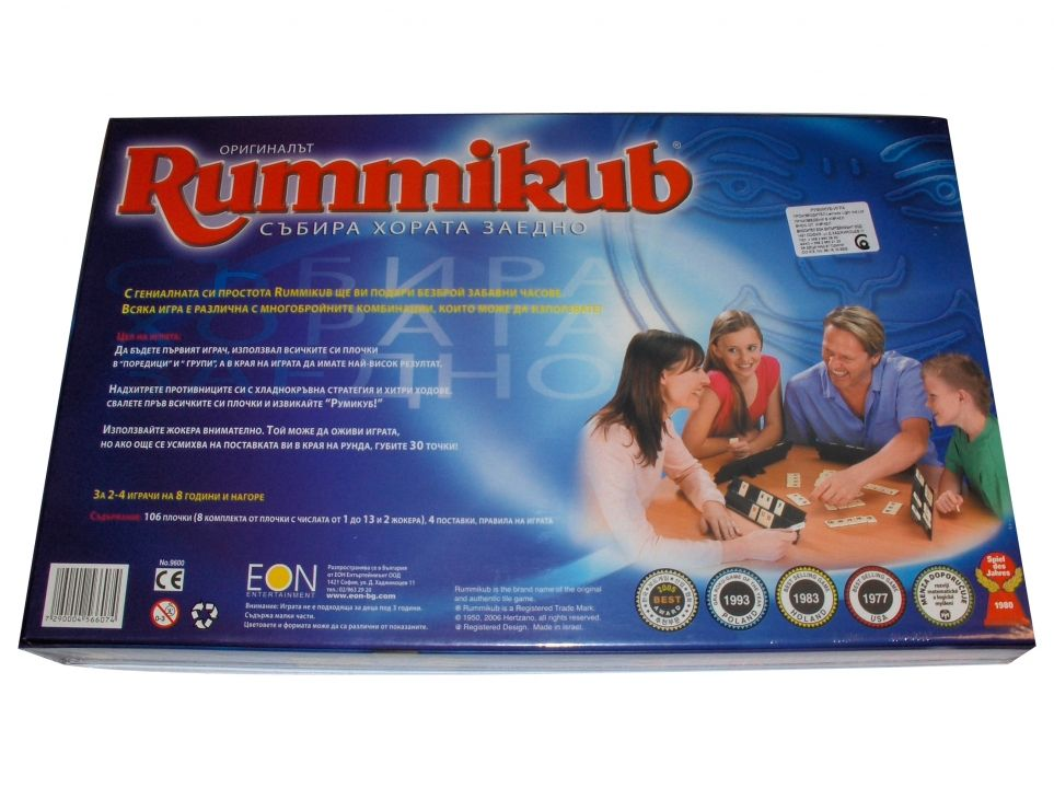 Rummikub - 3