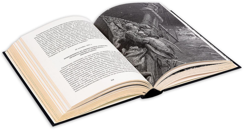 Самюъл Тейлър Колридж. Поезия и проза (Луксозно издание) - 5