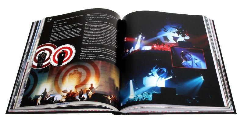 Създаването на Pink Floyd The Wall. - 7