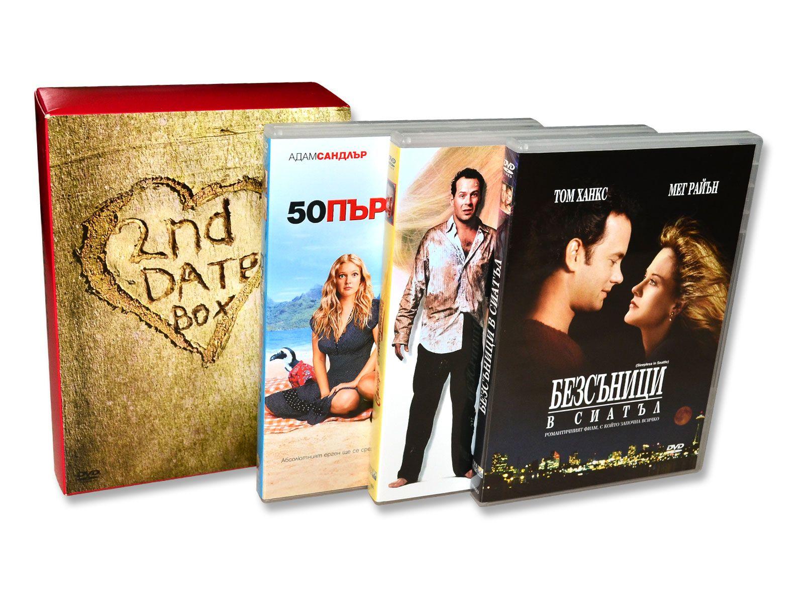 Second Date Box (DVD) - 2