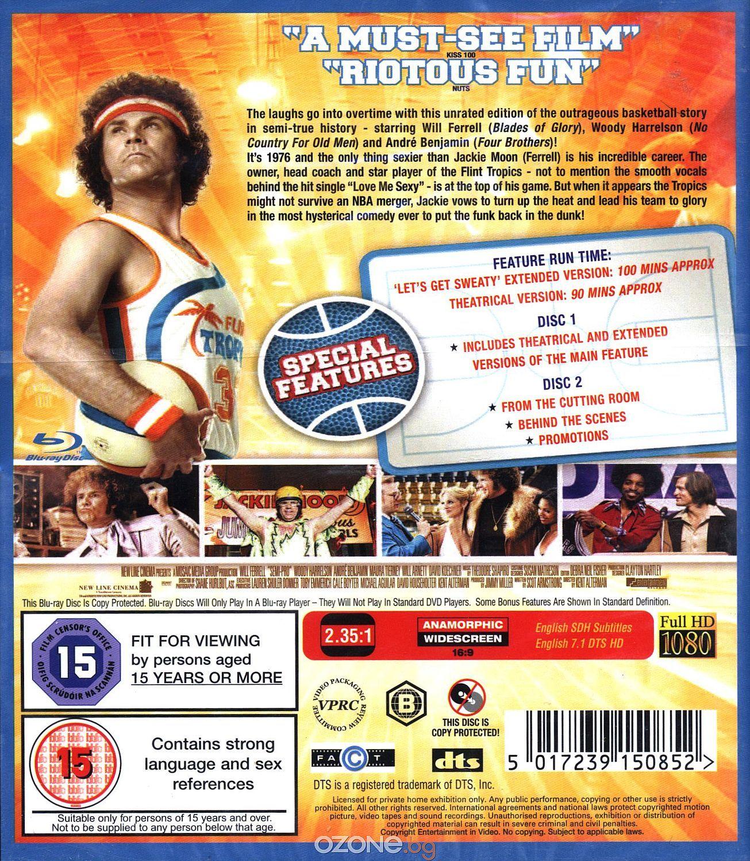Полу-професионалисти - издание в 2 диска (Blu-Ray) - 2