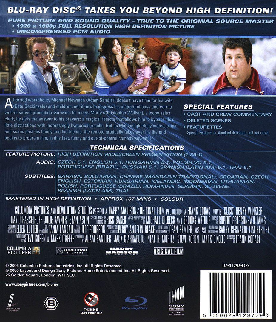 Щрак (Blu-Ray) - 2
