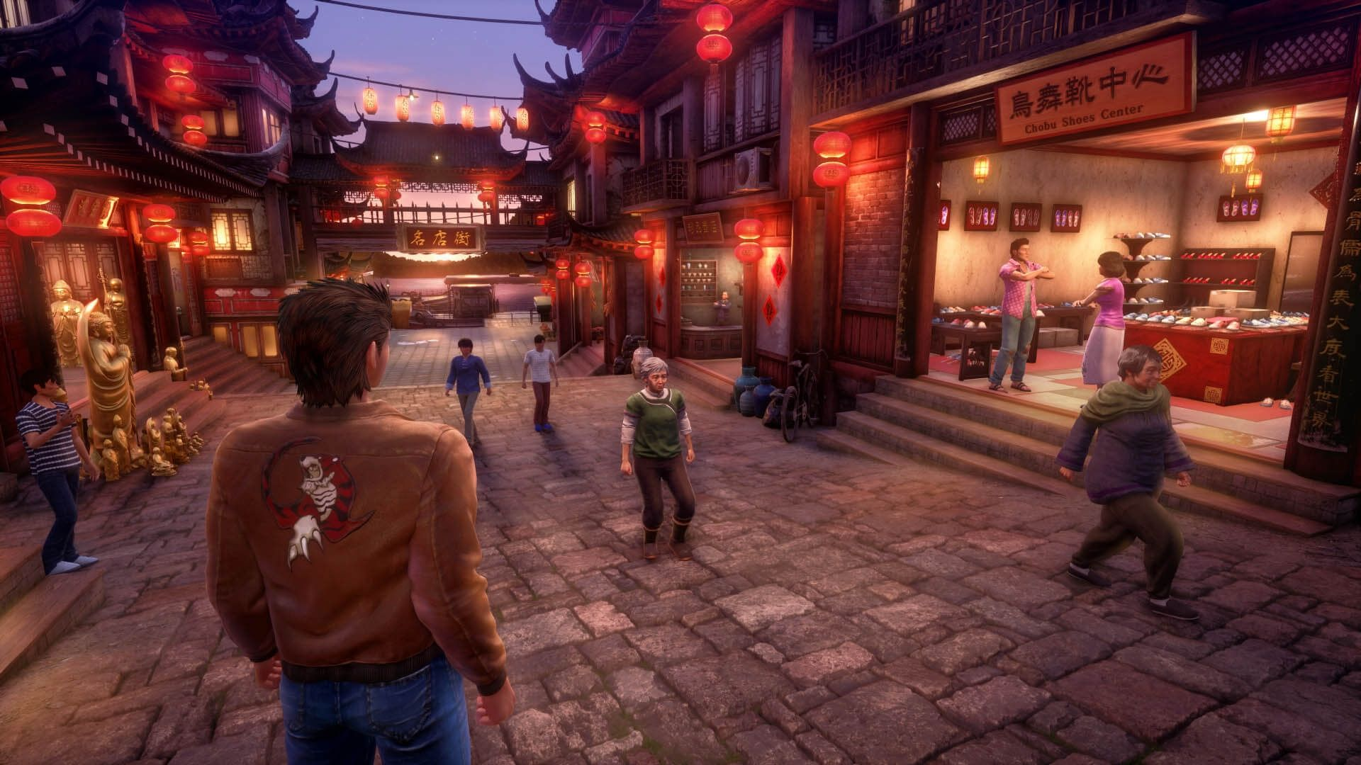 Shenmue III - Day One Edition (PS4) - 4