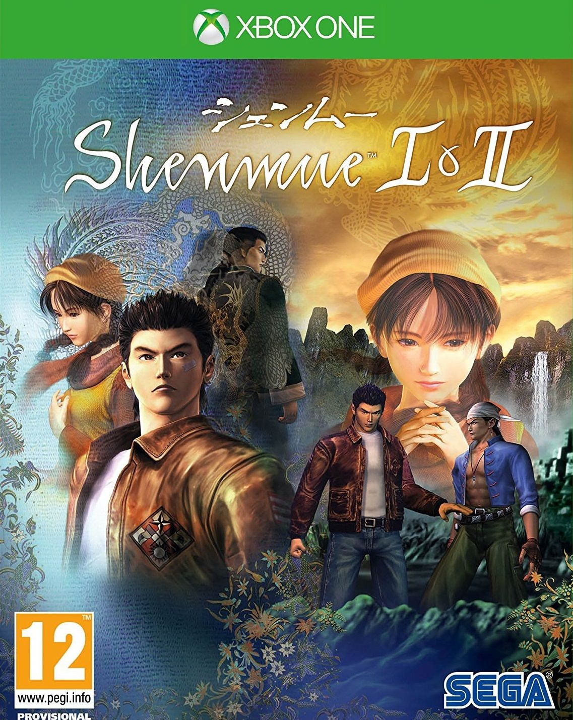 Shenmue 1 & 2 Remaster (Xbox One) - 1