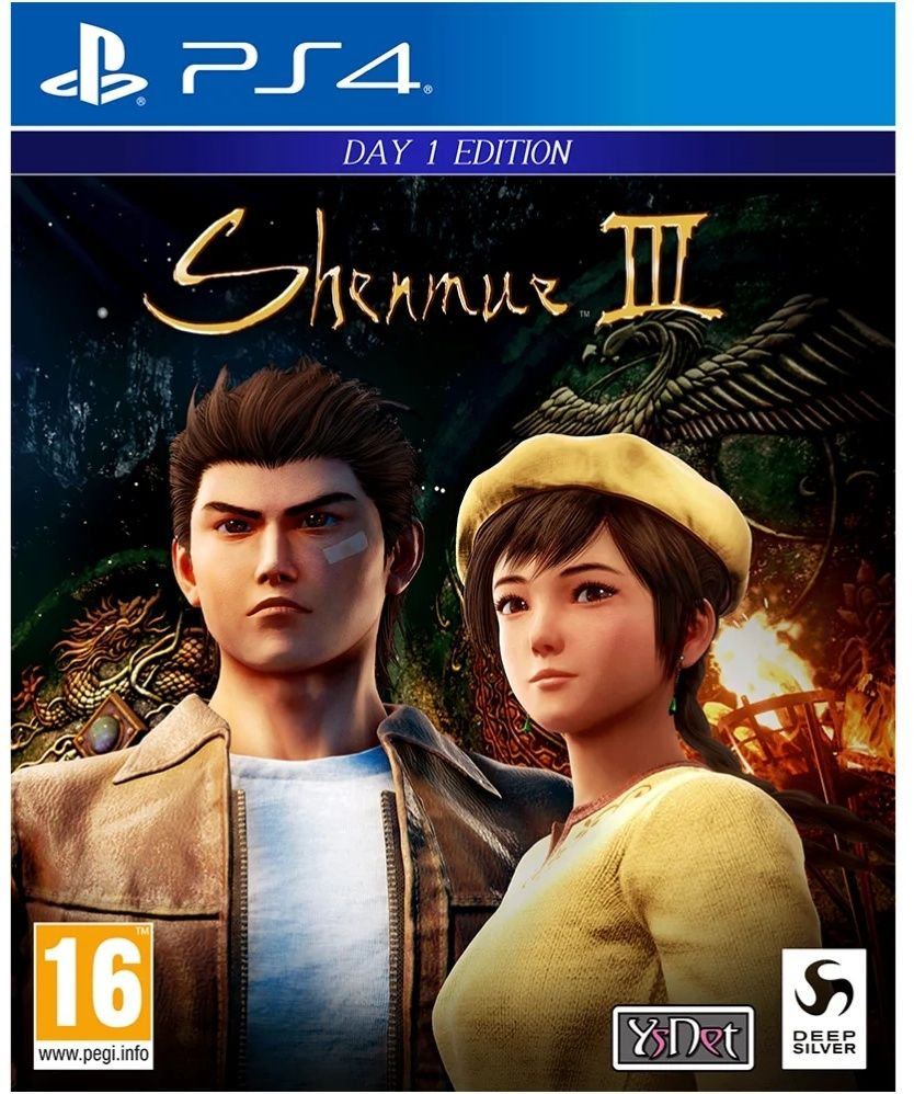 Shenmue III - Day One Edition (PS4) - 1
