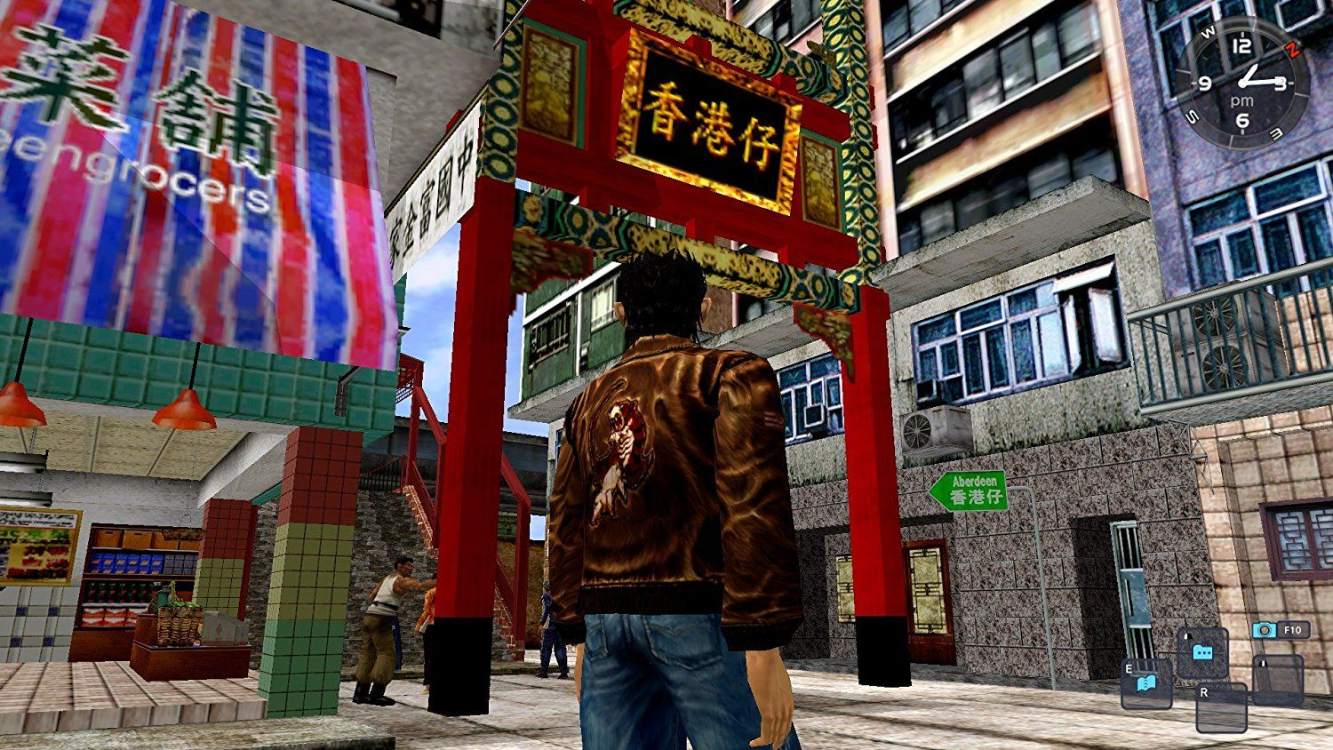 Shenmue 1 & 2 Remaster (Xbox One) - 7
