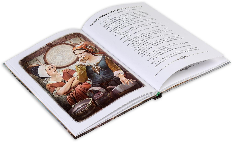 Скандинавски приказки - 5