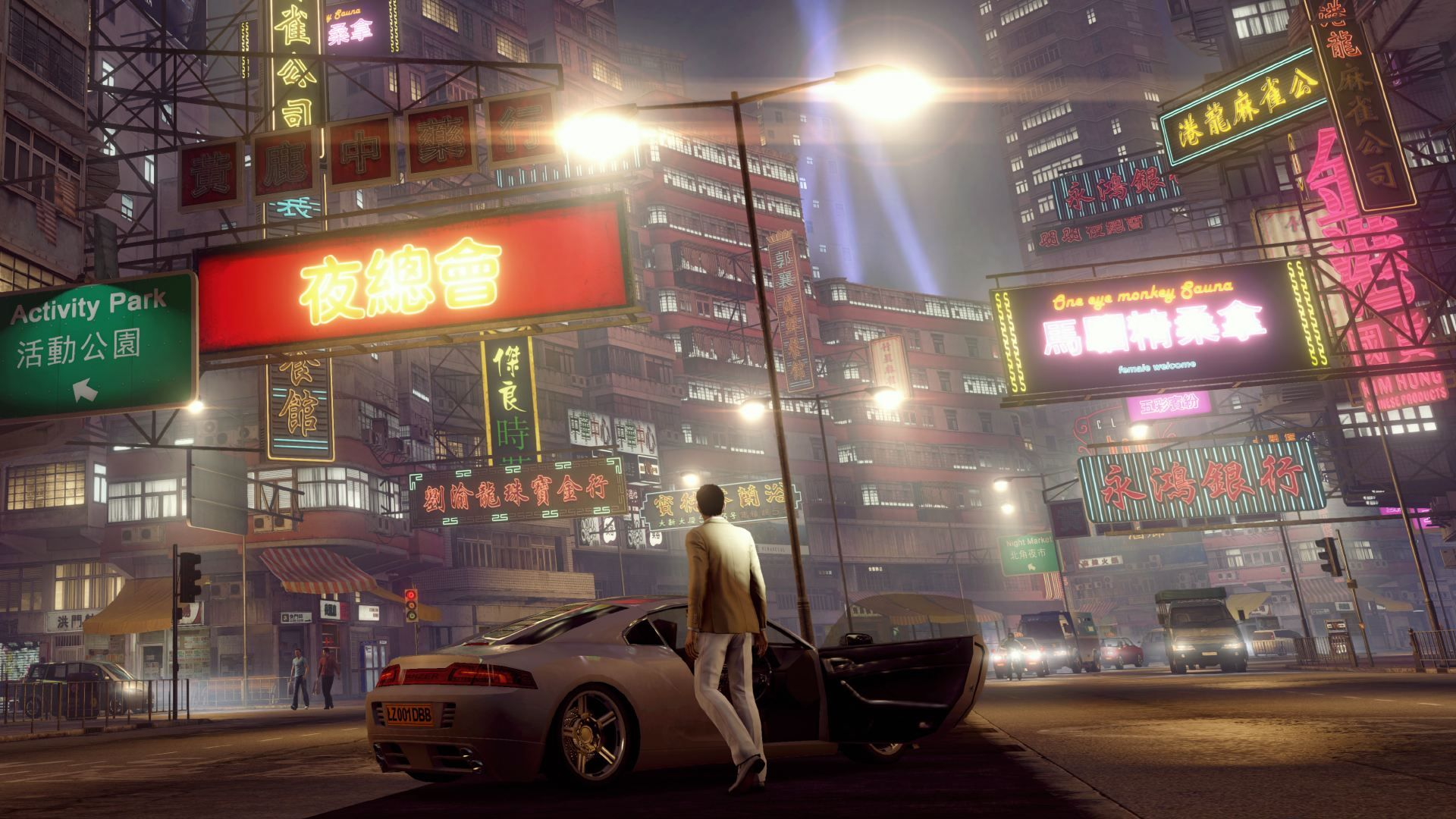 Sleeping Dogs: Definitive Edition (PS4) - 5