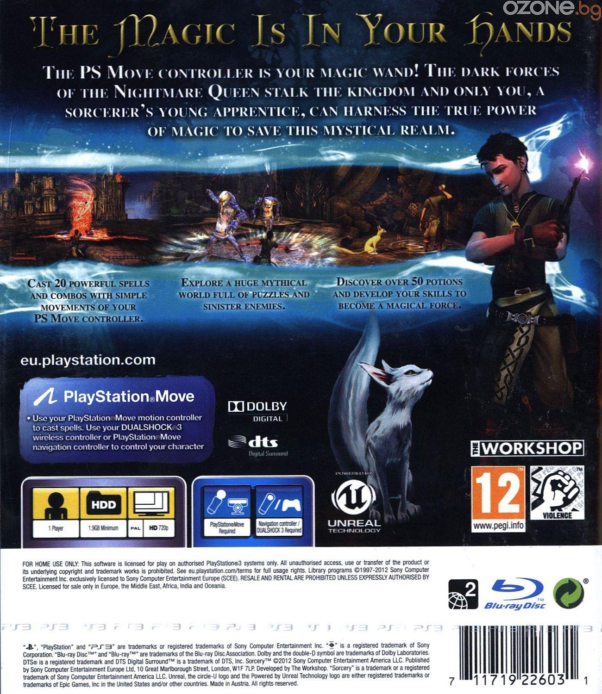 Sorcery (PS3) - 16