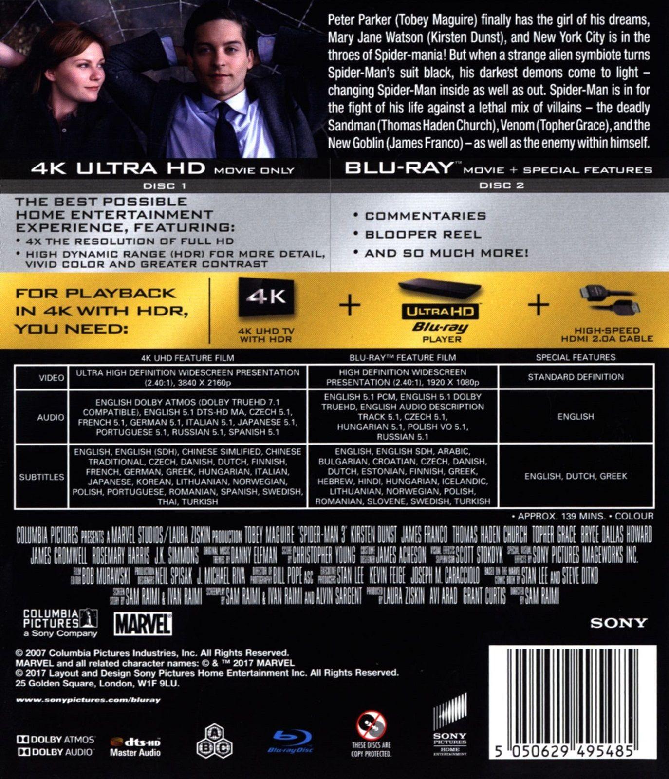 Спайдър-мен 3 (4K UHD Blu-Ray) - 2