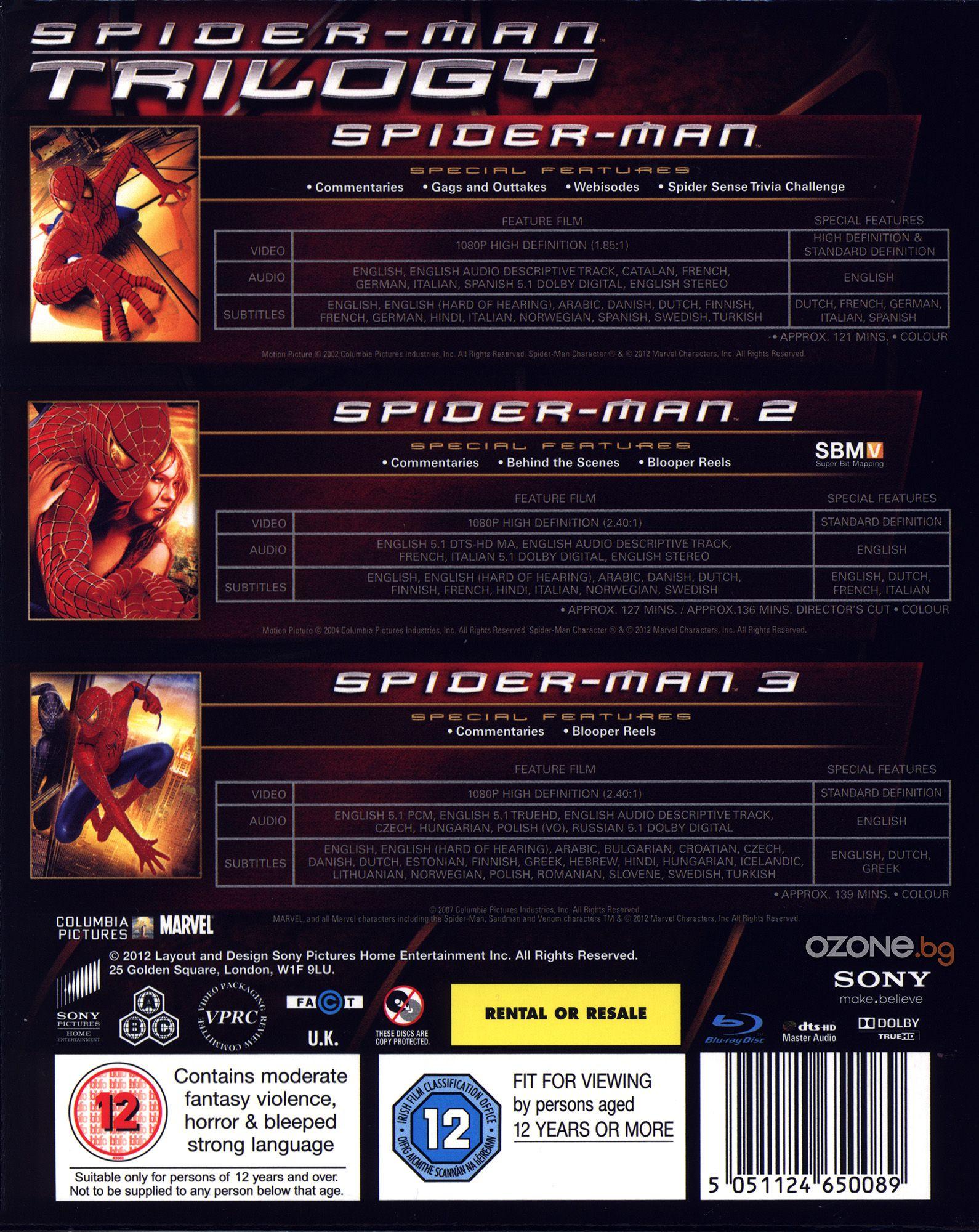 Спайдър-мен Трилогия (Blu-Ray) - 3