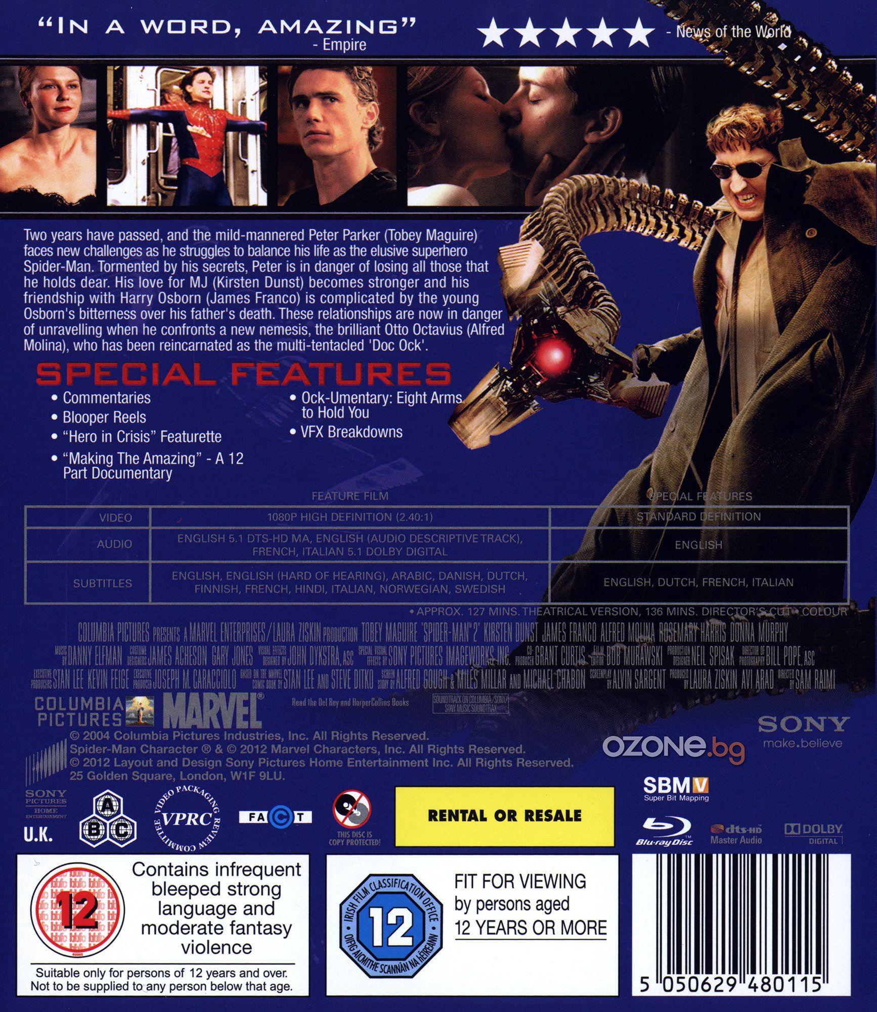 Спайдър-мен Трилогия (Blu-Ray) - 7