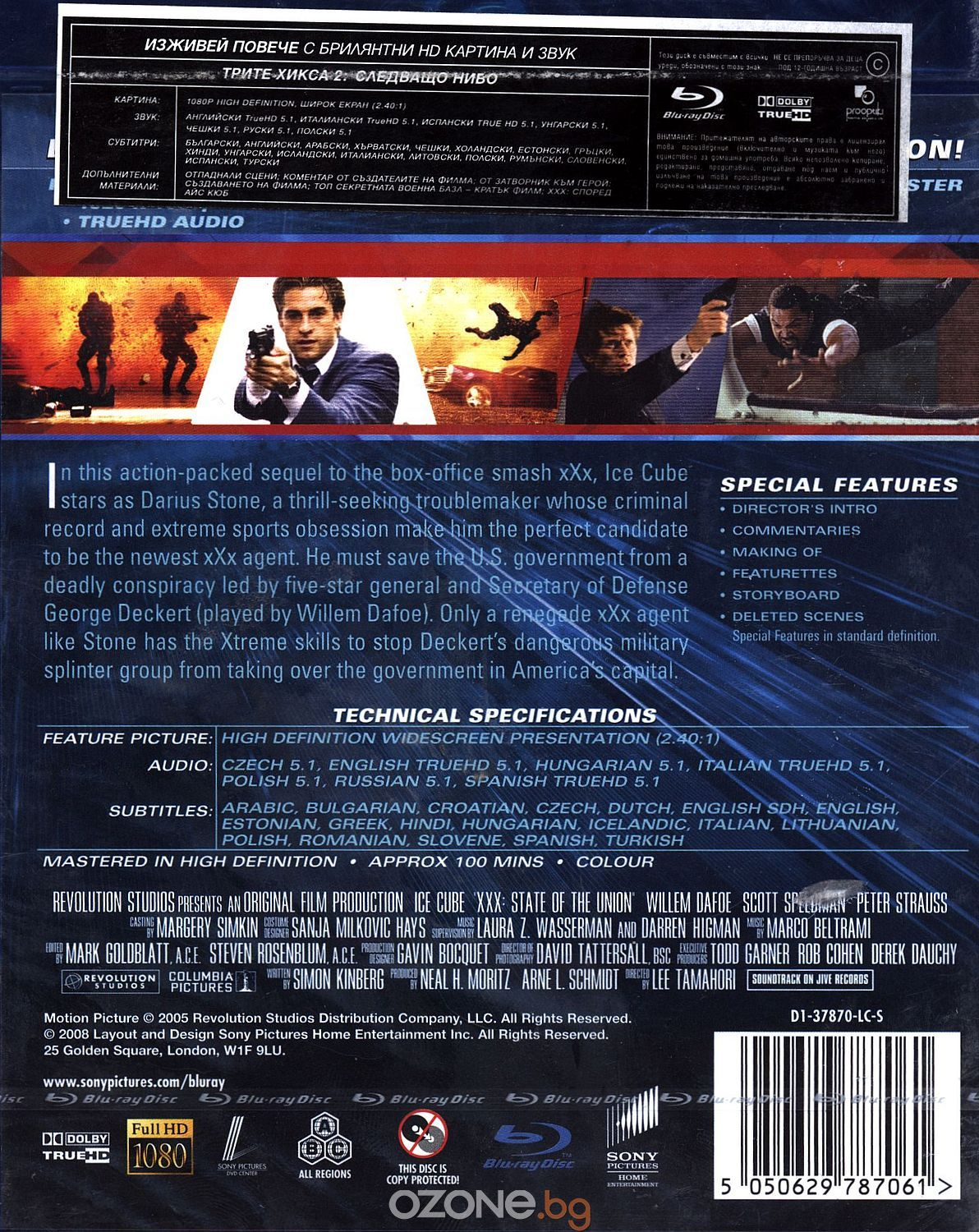 xXx: State of The Union (Blu-Ray) - 2