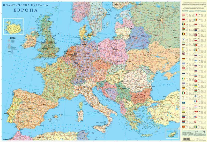 Politicheska Stenna Karta Na Evropa 1 4 500 000 Ozone Bg
