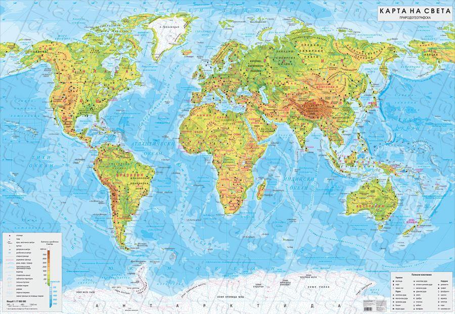 Stenna Prirodogeografska Karta Na Sveta 1 24 000 000 Laminat